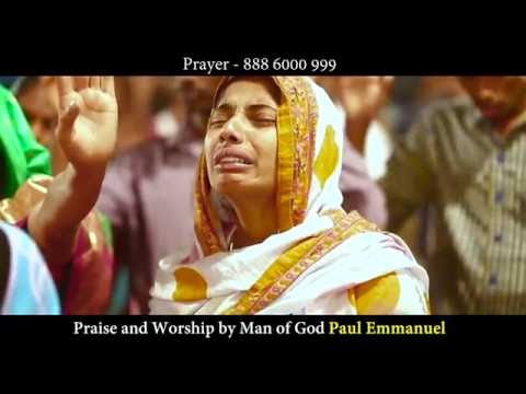 Live  Heart touching worship 2016 By Man of God Paul Emmanuel @ crusade
