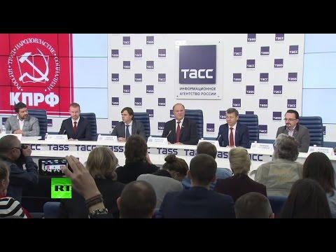 Пресс-конференция КПРФ по итогам выборов в Госдуму