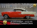 1955 Chevrolet Bel Air Stock #7227 Gateway Classic Cars St. Louis Showroom