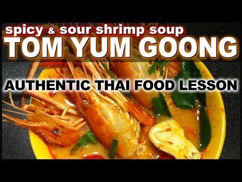 Authentic Thai Recipe for Tom Yum Goong   ต้มยำกุ้ง   Thai ...