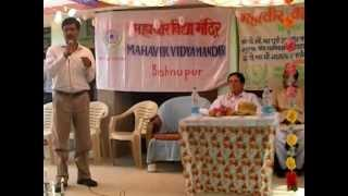 Students of Mahavir Vidya Mandir on the occasion of Annual Function 2012, Part 6