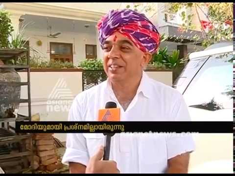 Assembly elections 2018 ; Interview with Manvendra Singh