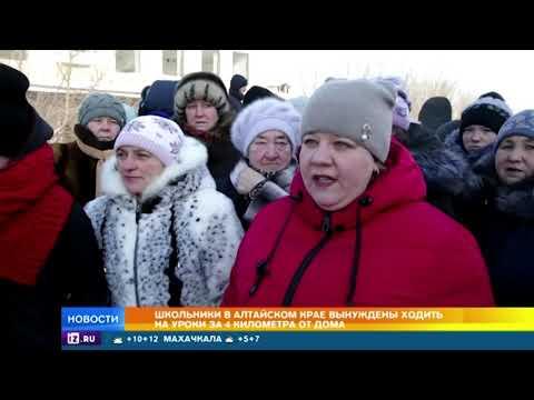 Школьники в Новоалтайске вынуждены ходить на уроки за 4 км в мороз по оживленной трассе