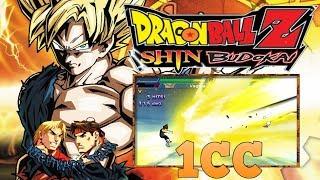 Dragon Ball Z Shin Budokai  (1CC)( PSP) 215