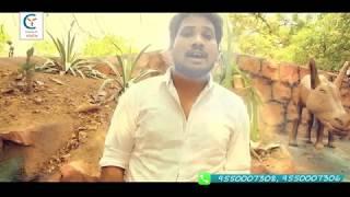 Latest telugu christian song Nee Vaipe Choostunna by Rajbhushan