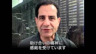 トニー・シャルーブ 出演作 まとめ & 高画質で海外ドラマ(日本語字幕)を無料で見る方法