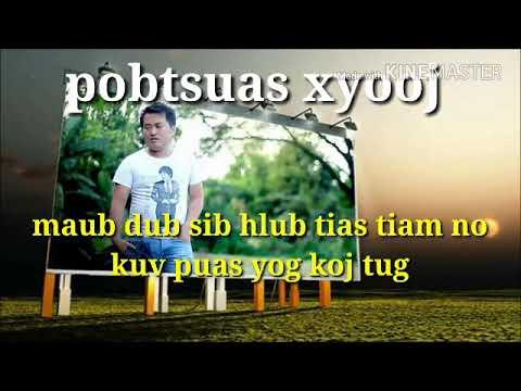 Pobtsuas xyooj : maub dub sib hlub : 23/10/2017-2018 thumbnail