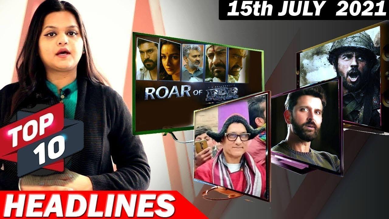 Download Top 10 Big News of Bollywood  15th JULY2021  RRR, Aamir Khan, Sidharth Malhotra
