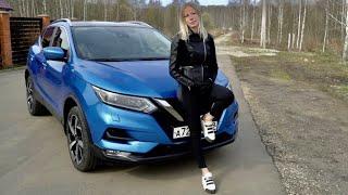 Новый Ниссан Кашкай 2021. Зачем Тойота РАВ4 и Фольксваген Тигуан