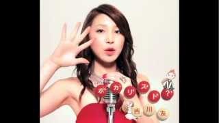 2012/11/07 Release Cover Album「ボカリスト?」収録 作詞:竹内まりや ...