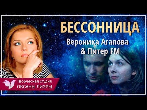 Колокольные звоны Алексеевского Старообрядческое