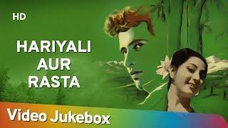 Hariyali Aur Rasta (1962) Songs | Manoj Kumar | Mala Sinha | Shankar Jaikishan Hit Songs