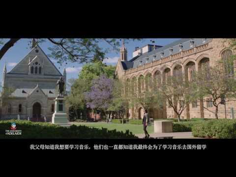 Music at Adelaide - International Student (with subtitles)
