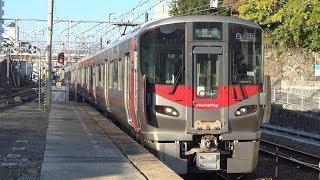 【4K】JR山陽本線 普通列車227系電車 ヒロA03編成+ヒロA52編成 西条駅到着