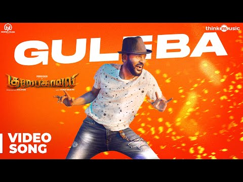 Gulaebaghavali | Guleba Full Video Song |...