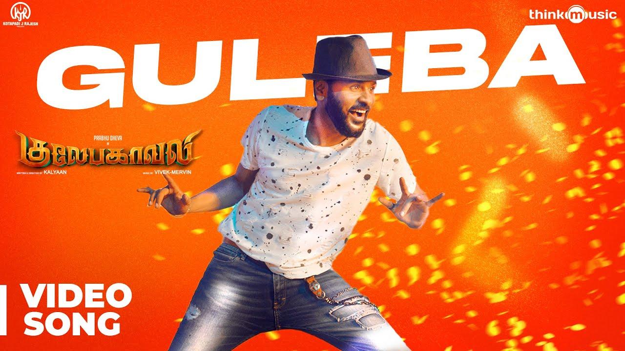 Gulaebaghavali | Guleba Video Song | 4K | Kalyaan | Prabhu Deva, Hansika | Vivek Mervin