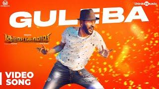 Gulaebaghavali | Guleba Full Video Song | 4K | Kalyaan | Prabhu Deva, Hansika | Vivek Mervin