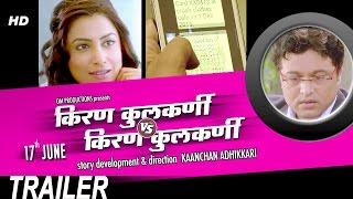 Baixar Kiran Kulkarni Vs Kiran Kulkarni Trailer - Latest Marathi Movies 2016 | Subodh Bhave, Kranti Redkar