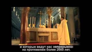 Мы - Католическая Церковь(Приглашаю посетить Католический сайт Католиков - мирян: http://credoindeum.ru., 2013-09-07T08:47:16.000Z)