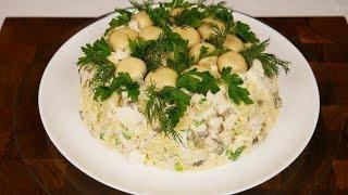 Грибная поляна. Новогодний салат, цыганка готовит. Gipsy cuisine.