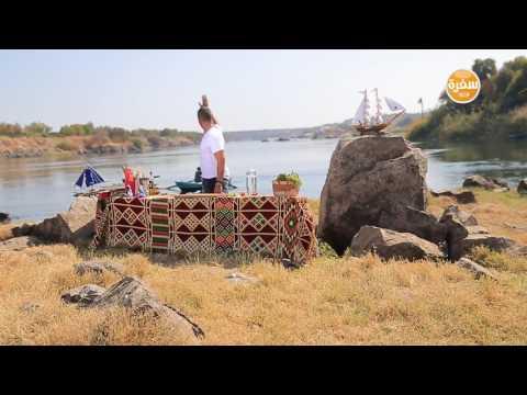 سمك فيلية بالخضار - مكرونة بالجمبري و الزيتون : شبكة و صنارة حلقة كاملة