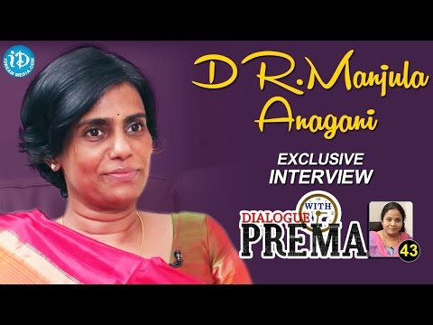 Dr. Manjula Anagani Exclusive Interview || Dialogue With Prema || Celebration Of Life #43
