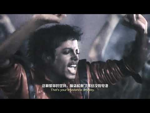What's Going On With The World  -  A China Tribute For Michael Jackson