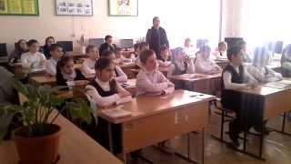 Урок-телемост СОШ11-СОШ17 по КТНД. МКОУ СОШ №11г.Хасавюрт 2013г.
