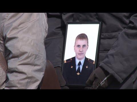 В Волгограде с почестями похоронили убитого рецидивистом полицейского