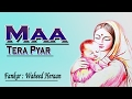 Maa tera pyar म त र प य र islamic heart touching video song waheed heraan nasihat mp3