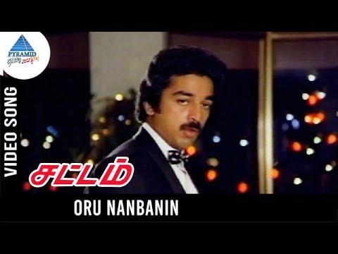 Sattam Tamil Movie Songs | Oru Nanbanin Video Song | Kamal Haasan | Madhavi | Gangai Amaran
