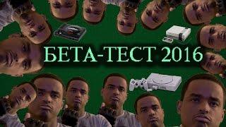 [BuronTV] Обзор фильма БЕТА-ТЕСТ 2016