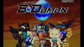 Cartoon Network Rumänien 2005 Battle B-Daman Promo