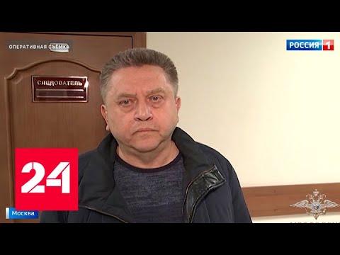 Задержаны квартирные мошенники, подделывавшие завещания - Россия 24