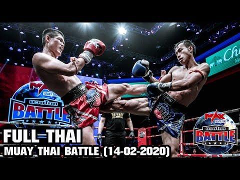 MUAY THAI BATTLE - วันที่ 14 Feb 2020