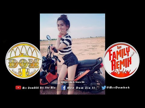 បទភ្លេងថ្មី+បុកកក្រើកមេឃ Family Remix 2018 NEW Melody Break Mix 2018 Best Music Remix Khmer Dj 2018