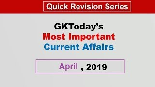Compilation: April 2019 Current Affairs[English]