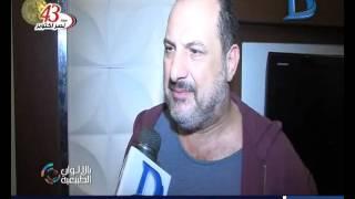 """خالد الصاوى لكاميرا """"بالألوان الطبيعية"""" المنتج ممدوح شاهين """"شخص بلا كلمة وبلا مصداقية """""""