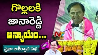 jana reddy accepts kcr request
