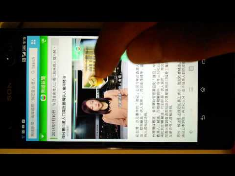 tvb Max disable - 4G network