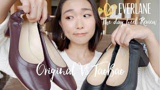 EVERLANE The Day Heel vs 淘寶同款 好穿嗎?值得買嗎?牛仔褲? The day heel Oxblood + Denim Review|Stargazerr by Lyla