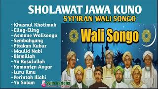 Download lagu SHOLAWAT JAWA KUNO SI IRAN WALISONGO FULL ALBUM TERBAIK TERPOPULER MP3
