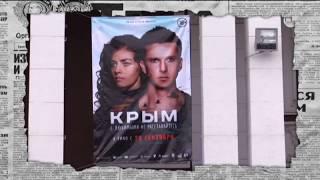 Фильм  «Крым»: как Россия призналась в агрессии - Антизомби, 06.10.2017
