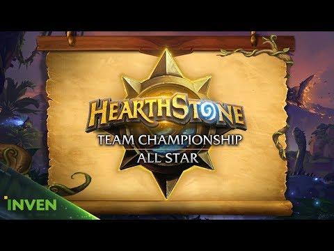 [HTC ALLSTAR]  4321 vs Cloud 9 4강 1경기 #1 (HeartStone)_171010
