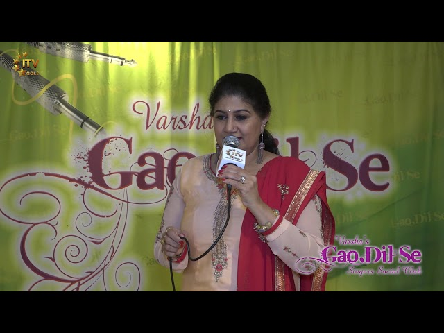 Bollywood's Favorite Valentine's Day Music - Featuring Varsha Joshi - Gao Dil Se