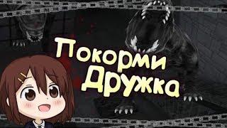 Новый монстр в Eyes the horror game!