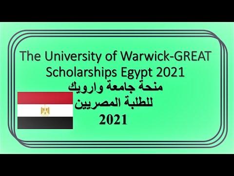 WARWICK UNIVERSITY EGYPT SCHOLARSHIP منحة جامعة وارويك للطلبة المصريين 2021