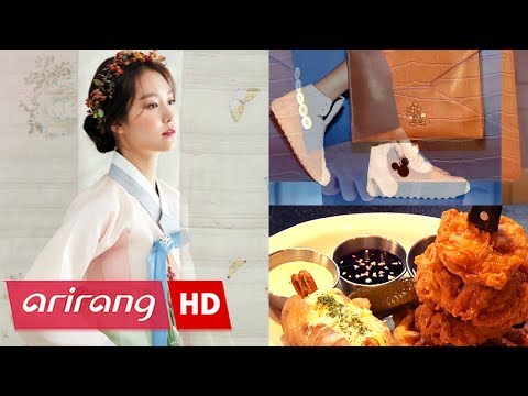 [InsideBiz] Ep.11 - VR, AR and MR / Crossover collaboration / Hanbok with modern charm