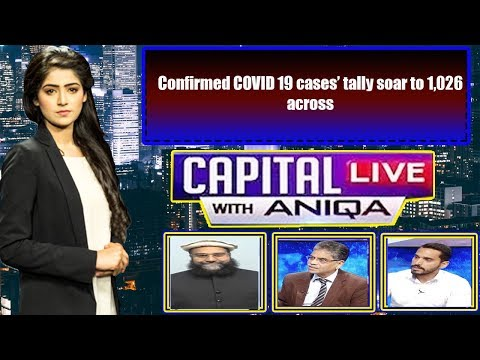 Capital Live with Aniqa - Wednesday 25th March 2020