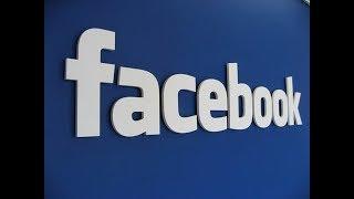 Способы заработка через facebook